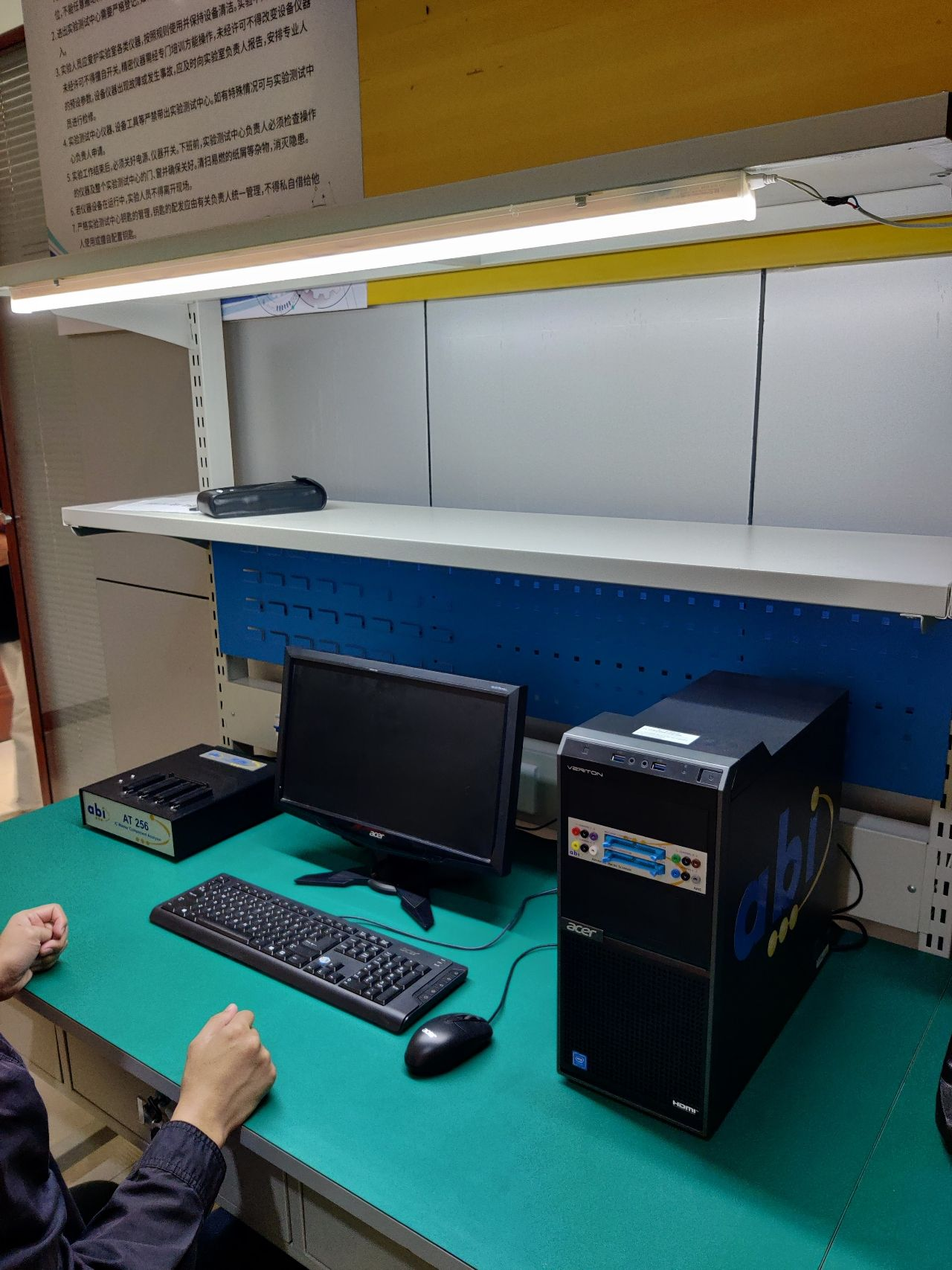 上工富怡智能制造(天津)有限公司已购买英国abi-3400电路板故障检测仪设备