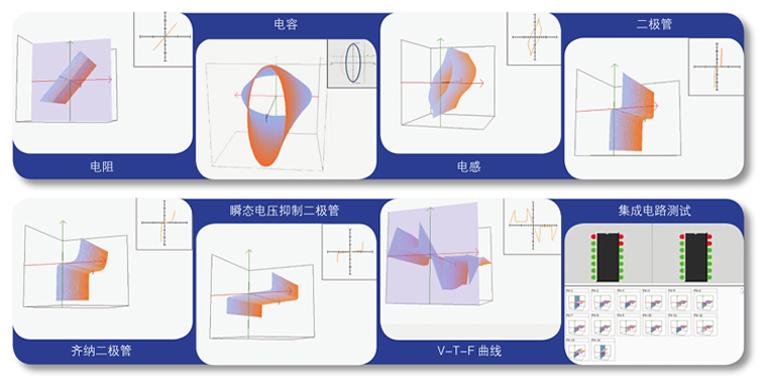 SWA2048f2.jpg